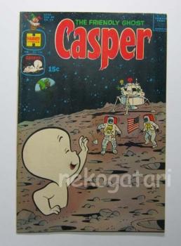 おばけのキャスパー-1のコピー