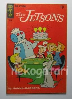 宇宙家族ジェットソン-1