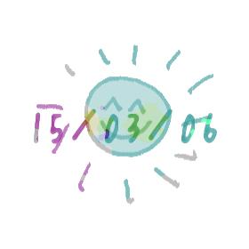 15/03/06 山田メール