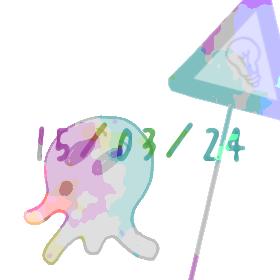 15/03/24 山田メール