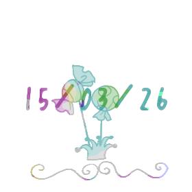 15/03/26 山田メール