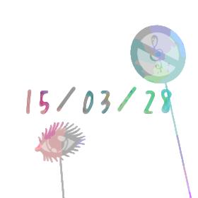 15/03/28 山田メール