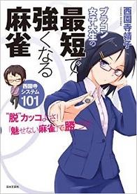 hyousiyasuko2.jpg
