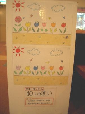 20040924_2.jpg
