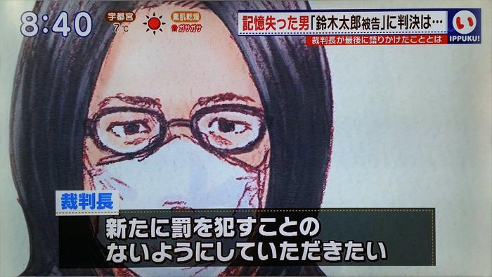 鈴木太郎03