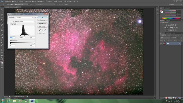 PSno3.jpg