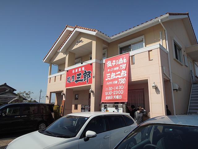 DSCN5118.jpg