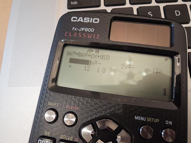 DSCN5135.jpg
