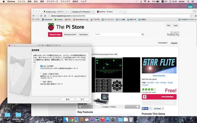 screenshot201503011732.png