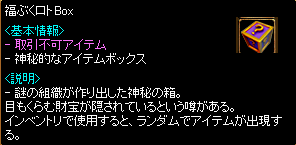 20150102_2.png